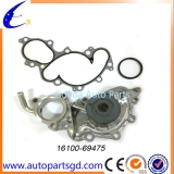 Car water pump prices for toyota VZN130  OEM 16100-69475