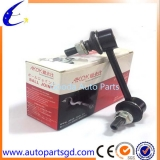 Recommend quality rear stabilizer link for J32 OEM56261-JN00A